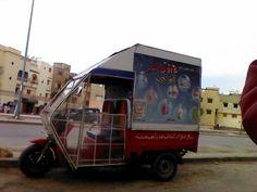 cute little vehicle in Mohammedia