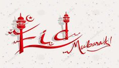 get and share the best ever beautiful eid mubarak blessings quotes, dua, status message and wish cards to your loved ones on this edi. Eid Mubarak Pic, Eid Mubarak Quotes, Eid Quotes, Eid Mubarak Images, Eid Mubarak Wishes, Adha Mubarak, Happy Eid Mubarak, Eid Images, Ramadan Mubarak
