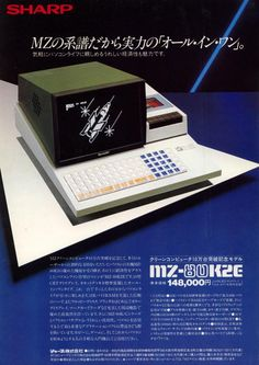 Sharp MZ80K2E