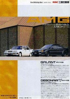 三菱 AMG