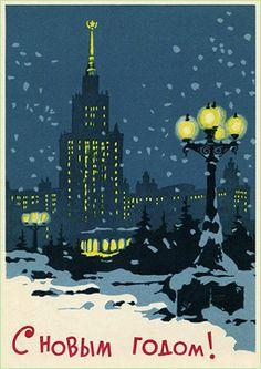 С Новым годом! :: художник П. Шульгин Советский художник, 1962 год