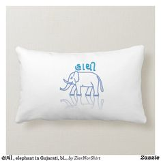 A blue elephant with the Gujarati word for elephant (હાથી) over it in the color blue and black. Elephant Pillow, White Elephant Gifts, Free Sewing, Custom Pillows, Color Blue, Create Your Own, Bed Pillows, Art Pieces, Knitting
