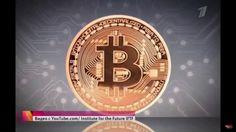 REDEX / Криптовалюты в России BitNovosti com Последние новости