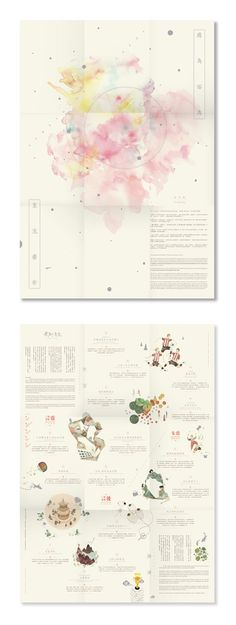Sophie Leung : Spreading To Seeds Photo by JKWAN DESIGN on Behance