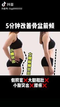 Body Weight Leg Workout, Full Body Gym Workout, Waist Workout, Weight Loss Workout Plan, Kpop Workout, Gym Workout Videos, Gym Workout For Beginners, Fitness Workouts, Fitness Workout For Women
