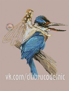 Blue Bird 1/6