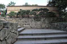 Bettinas blad, Fukushima garden in Holland Park, London.