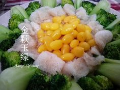 Aunty Young(安迪漾): 2015年菜~ 金颗玉绿(Gold and Jade)
