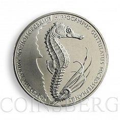 Ukraine 2 hryvnias coin -  Seahorse Hippocampus Fauna Black Sea nickel silver 2003                                                                                                                                                                                 More
