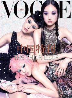 Fashion photographer Mario Sorrenti captured models Jing Wen, Gia Tang & Fernanda Ly styled by Panos Yiapanis for one of the cover stories.