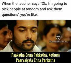 Super Funny Quotes For Teens In Tamil Ideas Funny School Jokes, Math Jokes, Funny Jokes For Adults, School Memes, Funny Memes, Funny Study Quotes, Super Funny Quotes, Funny Quotes For Teens, Life Quotes