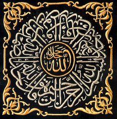 download vector calligraphy islam ayat yasin - Penelusuran Google
