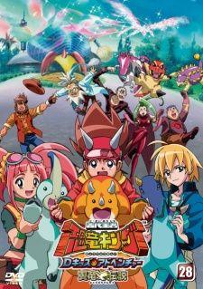 Real Dinosaur, Dinosaur Cards, King Cartoon, Power Rangers Ninja Steel, Wanda Marvel, Cartoon Tv Shows, Mecha Anime, Pokemon, Prehistoric Creatures
