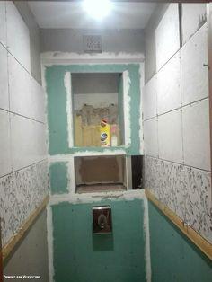 Minimalist Toilets, Drywall, Plumbing, Toilet Paper, Bathroom Lighting, Home Improvement, Mirror, Furniture, Home Decor