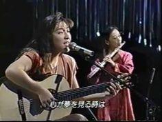 おはようございます。 今朝の一曲は「星に願いを」(When You Wish Upon A Star)。 小野リサさんのヴォーカル&ギターと城戸夕果さんのフルートのデュオで、ボサノヴァアレンジ♪ 昨日は七夕選曲で「Star Crossed Lovers」だったので、星の選曲シリーズ第二弾。このシリーズで何日か続けてみます。名曲がいろいろありますね(^.^)