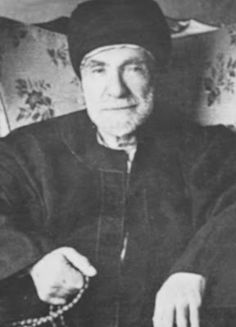 Şeyh İbrahim Fahreddin efendi, Pir Nureddin Cerrahi asitanesi son postnişini (1884 - 1966).