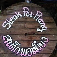 Viva la Vida!: Oiih! ..mitä ihania ruokia Thaimaasta!! / Oh! ..what wonderful dishes from Thailand !