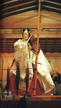 NOH | ... of the beautiful Japanese Noh theater and their masks so disturbing