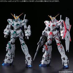 MG 1/100 RX-0 Unicorn Gundam [RE:0096 Red and Green Psycho Frame Titanium Finish Ver.] Release Date: December 2016 Price: 12,960 Yen Ki...