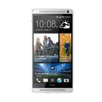 Now available: HTC One Max 16GB (Unlocked)