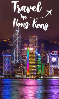 Travel tips for HOng Kong Featured Pinterest Pin with Hong Kong Skyline at night