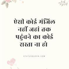 Motivational Status in Hindi Attitude Quotes For Boys, Good Life Quotes, Life Is Good, Motivational Status In Hindi, Status Hindi, Boy Quotes, Life Is Beautiful