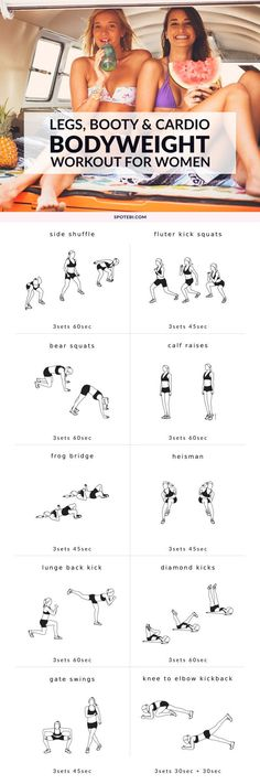 Work your legs and booty from all angles with this 29-minute bodyweight workout. A lower body and cardio routine that will help you sculpt long and lean muscles and burn off body fat. http://www.spotebi.com/workout-routines/legs-booty-cardio-bodyweight-workout/