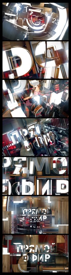 motion graphics - style frmaes - design with 3d type - Pryamoi Efir / redesign by Artem Izrailov, via Behance