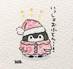 Cute Little Drawings, Cute Kawaii Drawings, Cute Animal Drawings, Kawaii Art, Penguin Drawing, Penguin Art, Emo Art, Cute Pens, Kawaii Illustration