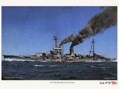 Japanese battleship Ise on her initial trials in early 1917