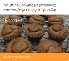 """Muffins βρώμης με μπανάνες και ταχίνι"" ⭐ 🍌 Muffins, Vegan, Athens, Breakfast, Food, Morning Coffee, Muffin, Essen, Meals"