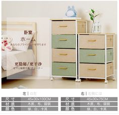 Drawer type storage cabinet, collating cabinet, simple modern cabinet, multifunctional simple bedside cabinet asz1146 - Shop @ ezbuy Singapore