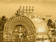 Srirangam Temple Vimana