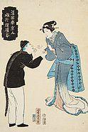 Lot 698  Utagawa Kunisada (1786-1865) and Utagawa Yosh ...   Estimated price: € 700 - € 800 - Asian Art - Kunsthaus Lempertz