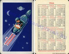 1966 - 1966_0083 - Régi magyar kártyanaptárak