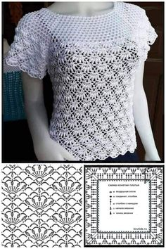 Débardeurs Au Crochet, Pull Crochet, Gilet Crochet, Mode Crochet, Crochet Square Patterns, Crochet Cardigan Pattern, Crochet Blouse, Crochet Stitches Chart, Crochet Diagram