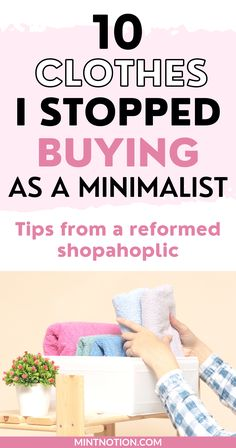 10 clothing items I stopped buying since becoming a minimalist. How I stopped buying clothes for my fantasy life and found my personal style. Does you wardrobe match your lifestyle? Follow these money-saving tips to help you build a capsule wardrobe and buy clothes aligned with your lifestyle. Frugal Living Tips, Frugal Tips, Ways To Save Money, Money Saving Tips, Life On A Budget, Paying Off Student Loans, Fantasy Life, Create A Budget, Money Management