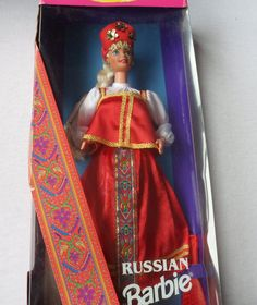 Amazon.com: Barbie Dolls of the World Collector Edition Russian Barbie (1996): Toys & Games