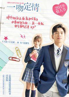 Falling love at first kiss {pelicula} First Kiss, First Love, My Love, Drama Film, Drama Movies, Drama Taiwan, Guan Xiao Tong, Darren Wang, Japanese Drama