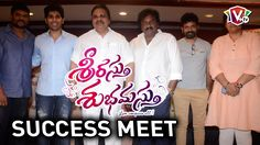Srirastu Subhamastu Movie Success Meet   Allu Sirish Lavanya Tripathi   SS Thaman