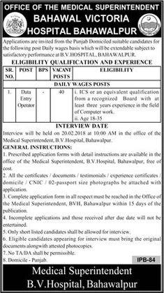 Data Entry Operator Jobs in Bahawal Victoria Hospital Bahawalpur 2018 January Latest