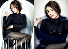 Dal Shabet (달샤벳) - WooHee