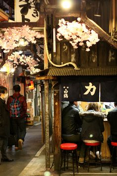 Teahouse Kyoto Japan | pinned by http://www.cupkes.com/
