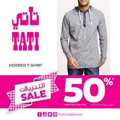 SALE – 50% discount on selected Fashion items at TATI! Our extensive mens' t-shirt collection has all the best styles.  #tatimiddleeast #Sale #offer #Fashion #meccamall #Abdalimall #jordan #new #Trend