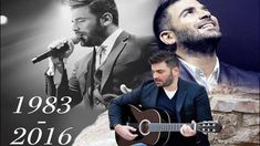 Pantelis Pantelidis November 1983 – 18 February was a Greek singer, songwriter and lyricist. He died in 2016 in a. Greek Music, John Wick, Mens Sunglasses, Youtube, Fictional Characters, Top 40, Singers, Greece, Cookie