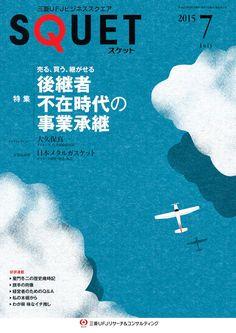 Ryo Takemasa : July 2015 issue