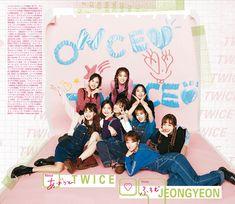 TWICE - ViVi Magazine (January Issue)