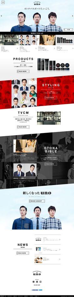 http://www.shiseido.co.jp/uno/