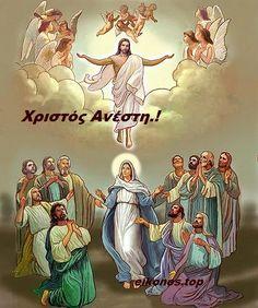 Corpus Christi, Stretched Canvas Prints, Framed Prints, Art Prints, Holly Images, Heaven Art, Jesus Photo, Top Imagem, Eagle Art