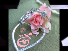 ad702a0ea 14 Best انشيد اسلامية images in 2017 | Allah, Allah islam, Beautiful ...